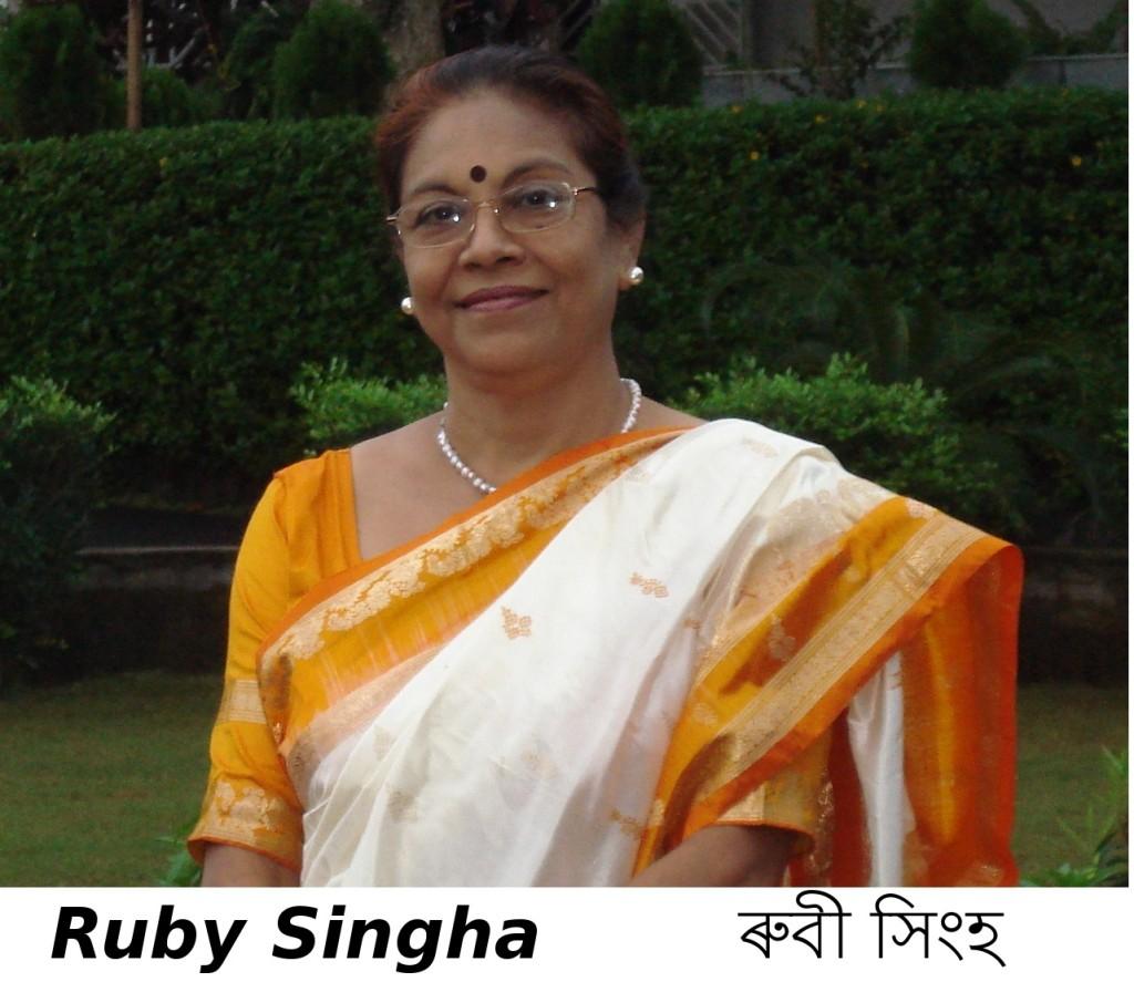 ruby-singha-2