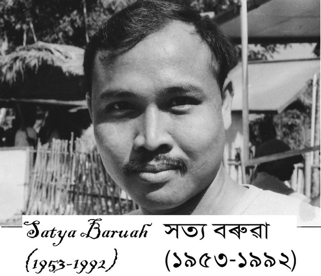 Satya Barua-1